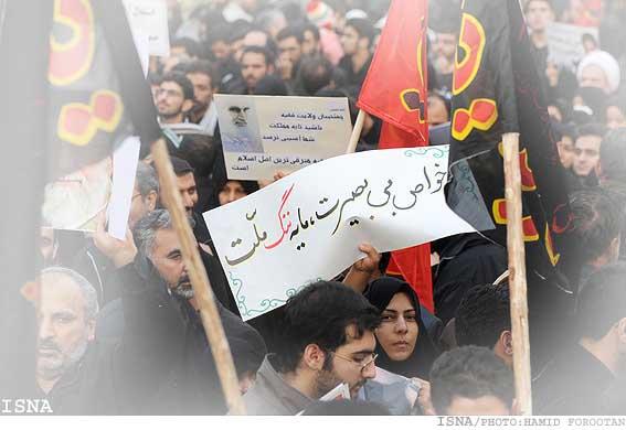 نه دی،روز بصیرت ایرانی - ندای جوانی